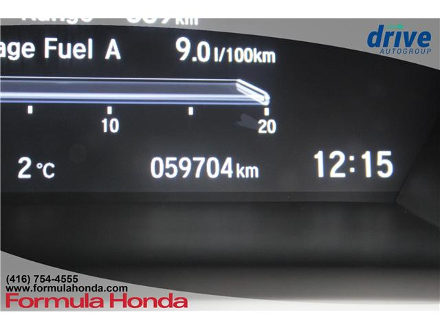 2017 Honda CR-V Touring (Stk: B10662) in Scarborough - Image 10 of 33