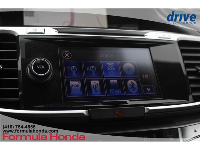 2015 Honda Accord Touring V6 (Stk: B10691) in Scarborough - Image 14 of 36