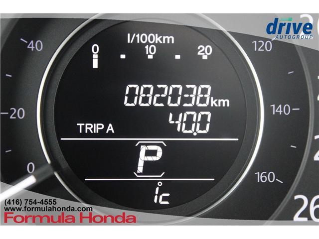 2015 Honda Accord Touring V6 (Stk: B10691) in Scarborough - Image 10 of 36