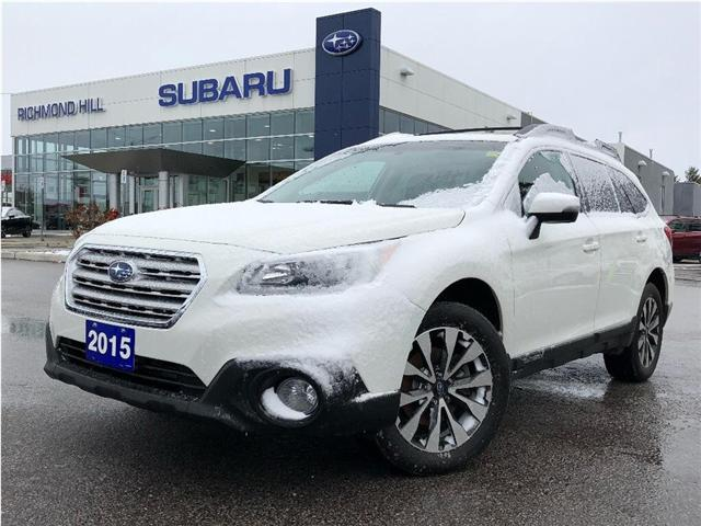 2015 Subaru Outback 3.6R Limited Package (Stk: P03750) in RICHMOND HILL - Image 1 of 26