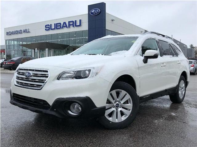2015 Subaru Outback 3.6R Touring Package (Stk: P03757) in RICHMOND HILL - Image 1 of 23
