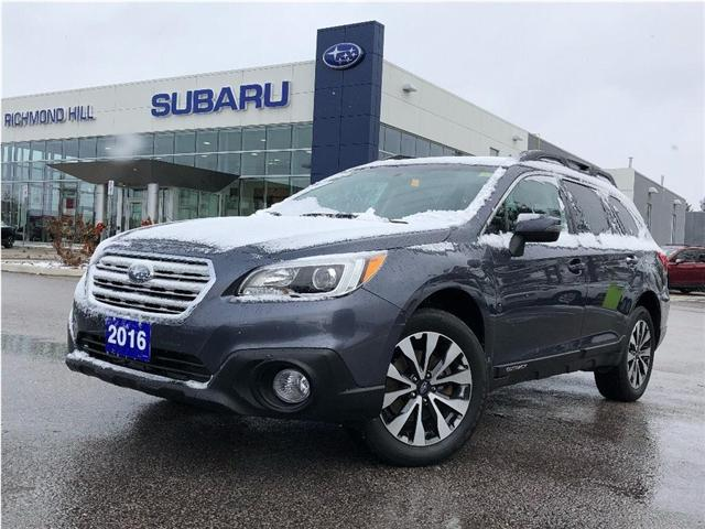 2016 Subaru Outback 3.6R Limited Package (Stk: P03763) in RICHMOND HILL - Image 1 of 26