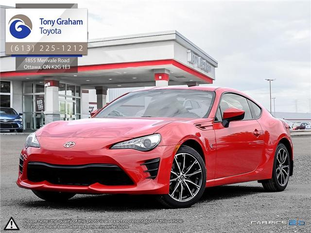 2017 Toyota 86 Base (Stk: 55625) in Ottawa - Image 1 of 27
