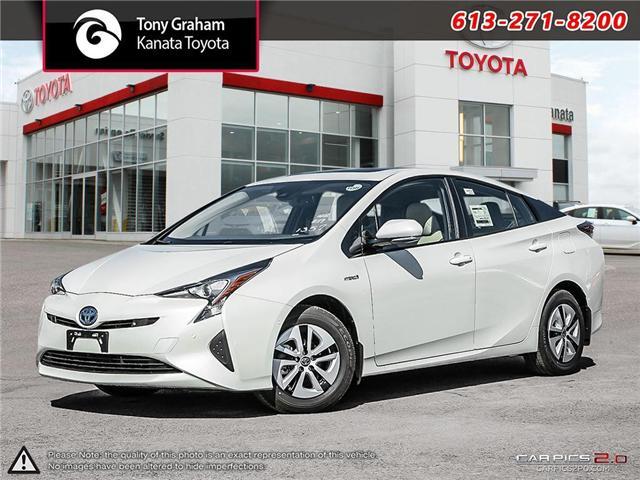 2018 Toyota Prius Technology (Stk: 88871) in Ottawa - Image 1 of 29