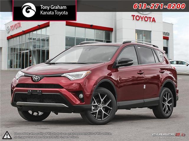 2018 Toyota RAV4 SE (Stk: 89005) in Ottawa - Image 1 of 28