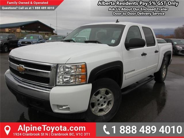 2007 Chevrolet Silverado 1500 Next Generation LT (Stk: S201319B) in Cranbrook - Image 1 of 16