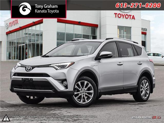 2016 Toyota RAV4 Hybrid Limited (Stk: B2832) in Ottawa - Image 1 of 27
