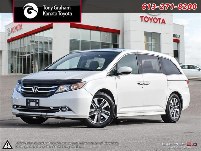 2015 Honda Odyssey Touring (Stk: 88976A) in Ottawa - Image 1 of 29
