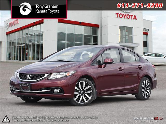 2013 Honda Civic Touring (Stk: M2534A) in Ottawa - Image 1 of 26