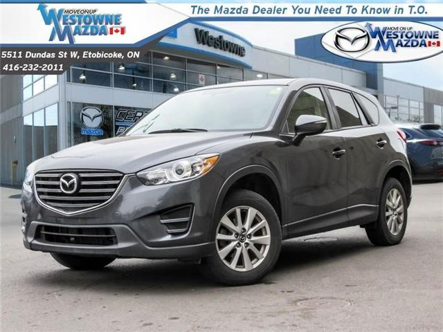 2016 Mazda CX-5 GX (Stk: P3879) in Etobicoke - Image 1 of 17