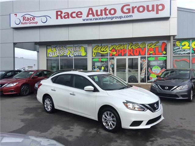 2017 nissan sentra 1 8 sv heated seats push 2 start at 15995 for
