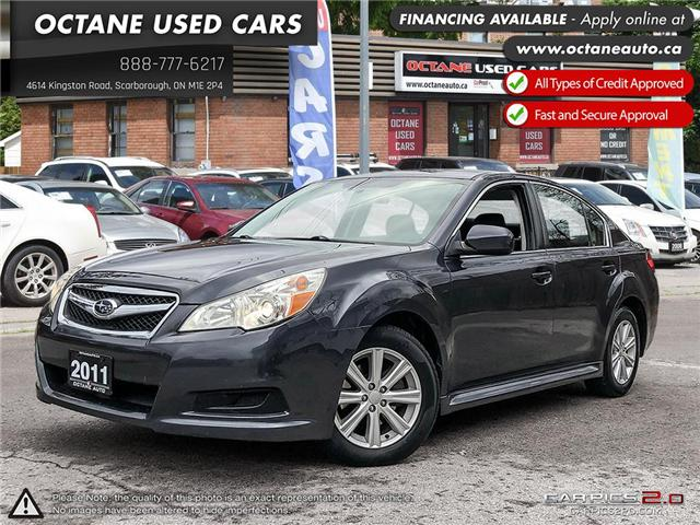 2011 Subaru Legacy 2.5 i Convenience Package (Stk: ) in Scarborough - Image 1 of 25