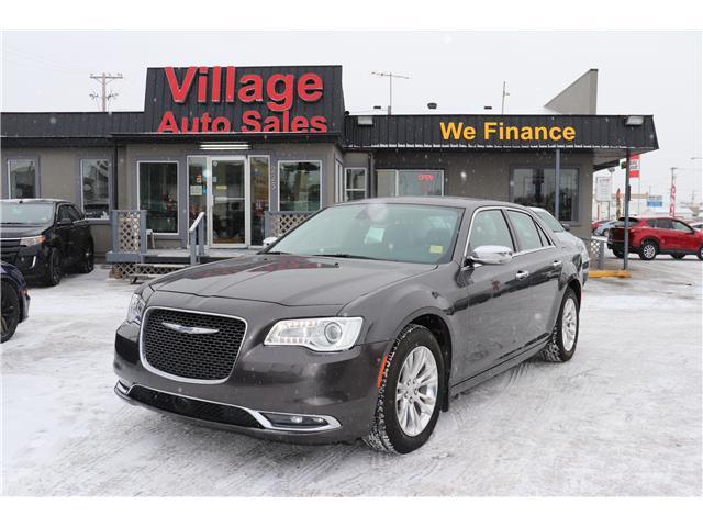 2015 Chrysler 300C Base (Stk: P35824) in Saskatoon - Image 1 of 30