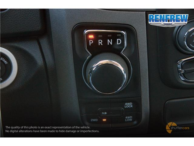 2019 RAM 1500 Classic ST (Stk: K077) in Renfrew - Image 16 of 20