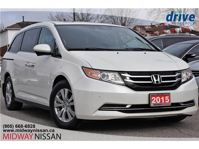 2015 Honda Odyssey EX-L (Stk: U1439A) in Whitby - Image 1 of 30