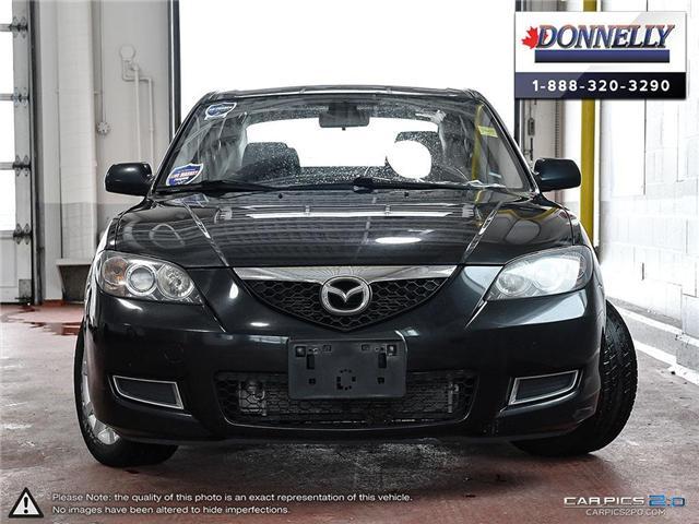 2007 Mazda Mazda3  (Stk: PBWDR2060A) in Ottawa - Image 2 of 30