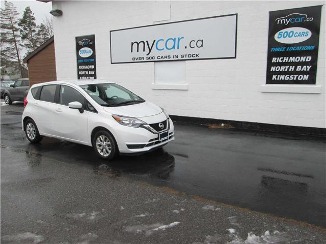 2018 Nissan Versa Note 1.6 SV (Stk: 181848) in Richmond - Image 2 of 13