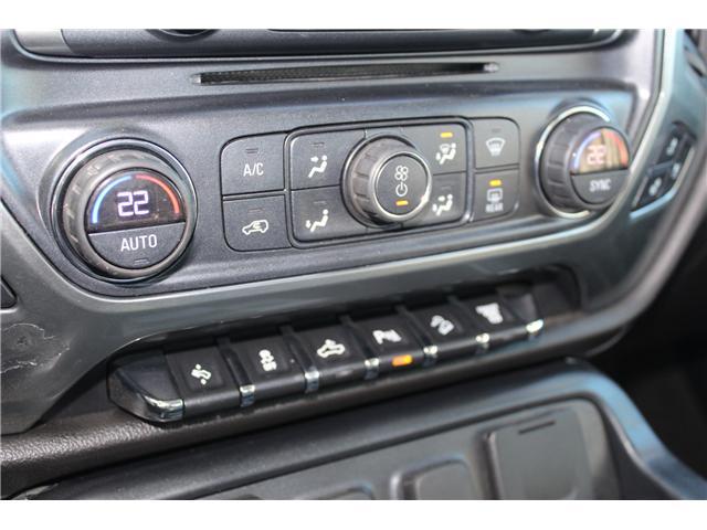 2018 Chevrolet Silverado 2500HD LTZ (Stk: 157759) in Medicine Hat - Image 15 of 18