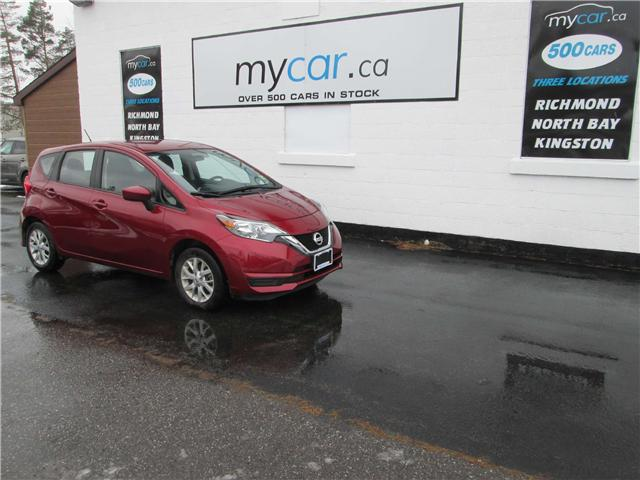 2018 Nissan Versa Note 1.6 SV (Stk: 181846) in Richmond - Image 2 of 13
