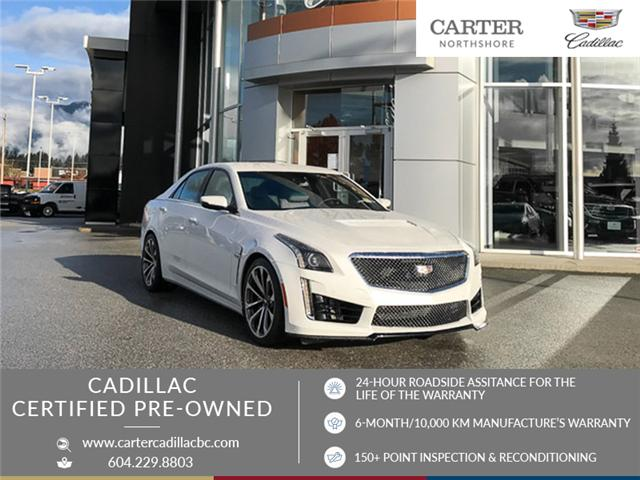 2017 Cadillac CTS-V Base (Stk: 971610) in North Vancouver - Image 1 of 26