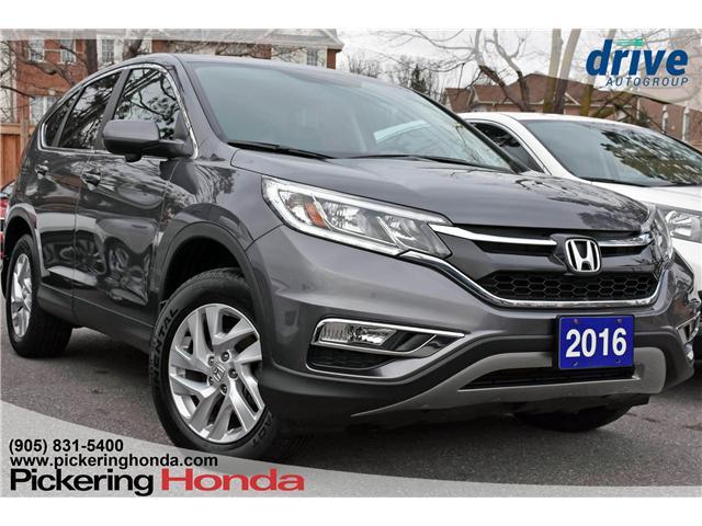 2016 Honda CR-V EX (Stk: T1822A) in Pickering - Image 1 of 27