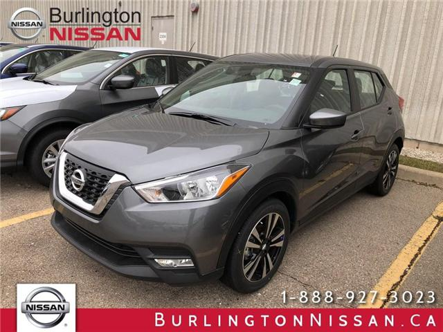 2018 Nissan Kicks SV (Stk: X1052) in Burlington - Image 1 of 5