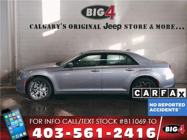 2018 Chrysler 300 S (Stk: B11069) in Calgary - Image 1 of 17