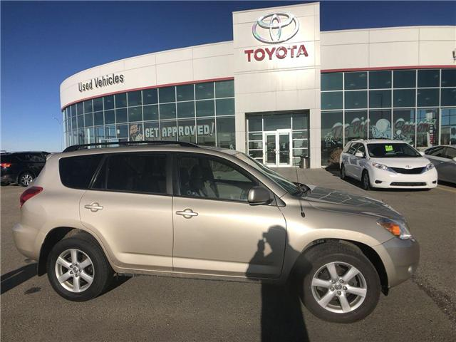 2008 Toyota RAV4 Limited V6 (Stk: 2801857A) in Calgary - Image 1 of 15