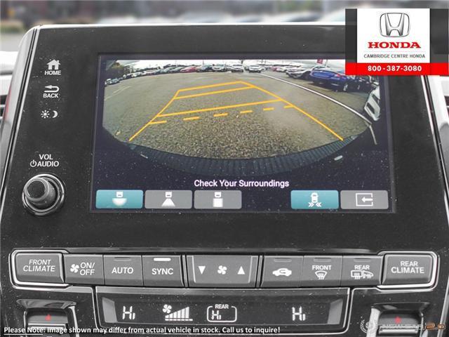 2019 Honda Odyssey Touring (Stk: 19131) in Cambridge - Image 24 of 24
