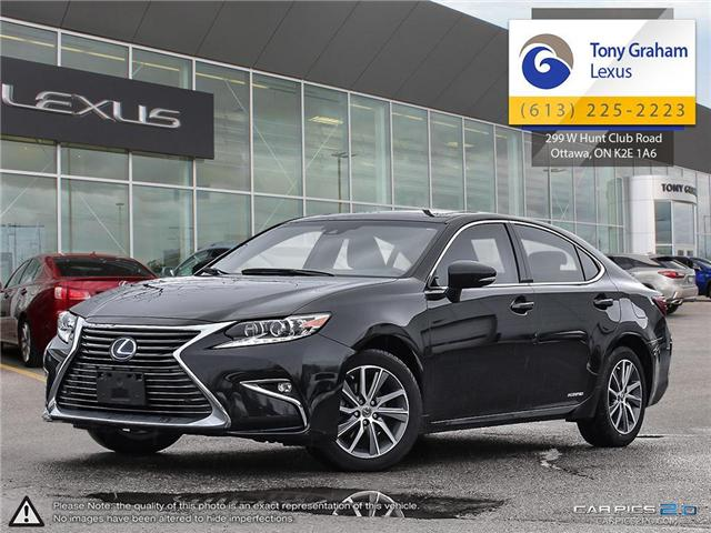 2016 Lexus ES 300h Base (Stk: Y3270) in Ottawa - Image 1 of 28