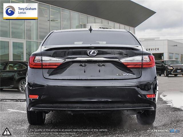 2016 Lexus ES 300h Base (Stk: Y3270) in Ottawa - Image 5 of 28