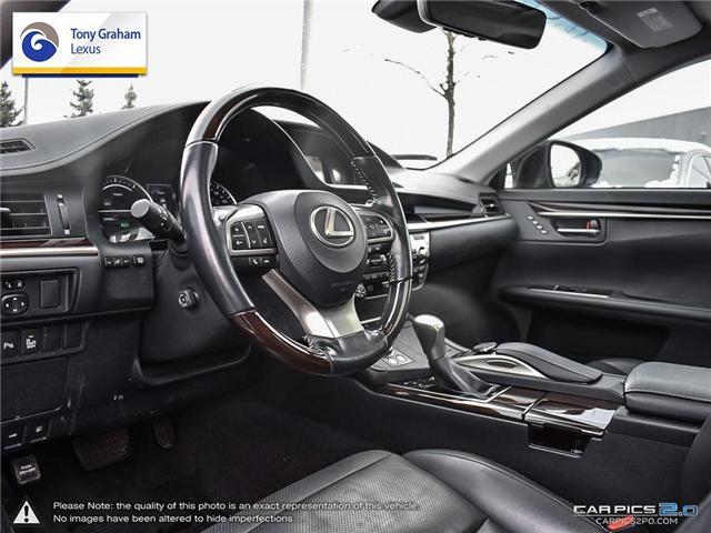2016 Lexus ES 300h Base (Stk: Y3270) in Ottawa - Image 13 of 28