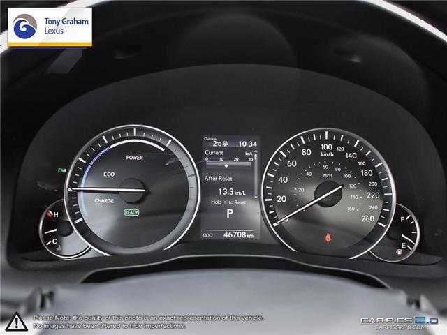 2016 Lexus ES 300h Base (Stk: Y3270) in Ottawa - Image 15 of 28