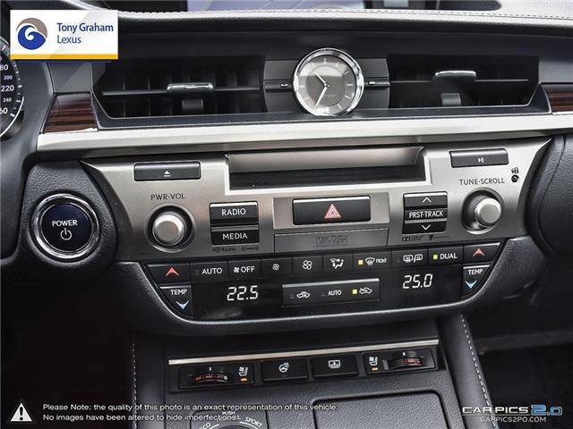 2016 Lexus ES 300h Base (Stk: Y3270) in Ottawa - Image 19 of 28