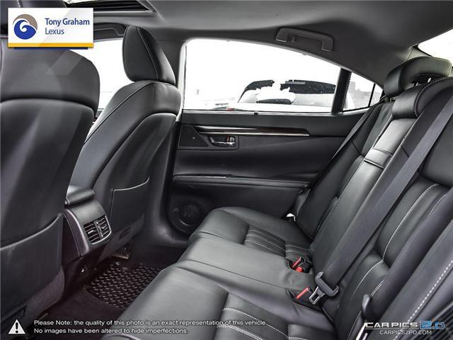 2016 Lexus ES 300h Base (Stk: Y3270) in Ottawa - Image 24 of 28