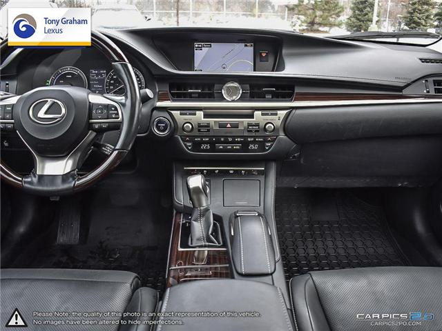 2016 Lexus ES 300h Base (Stk: Y3270) in Ottawa - Image 25 of 28