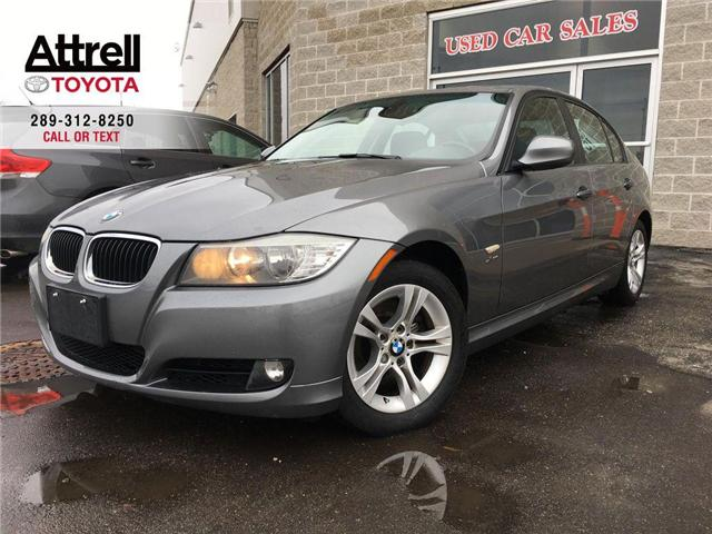 2011 BMW 3 SERIES 328I XDRIVE AWD LEATHER, SUNROOF, ALLOY, FOG, HEAT (Stk: 42911A) in Brampton - Image 1 of 25