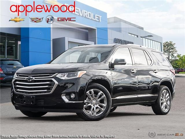 2019 Chevrolet Traverse High Country (Stk: T9T021) in Mississauga - Image 1 of 24