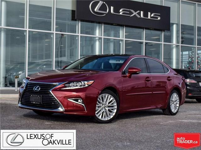 2017 Lexus ES 350 Base (Stk: 19099A) in Oakville - Image 1 of 23
