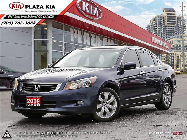 2009 Honda Accord EX-L V6 (Stk: P438A) in Richmond Hill - Image 1 of 27
