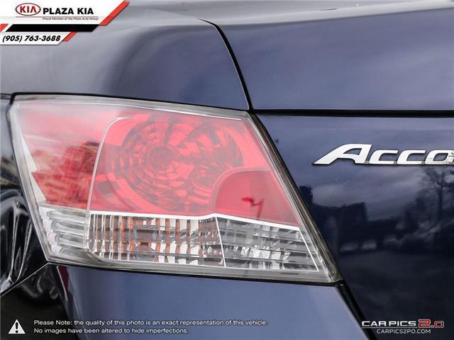 2009 Honda Accord EX-L V6 (Stk: P438A) in Richmond Hill - Image 12 of 27