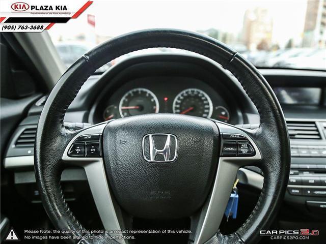 2009 Honda Accord EX-L V6 (Stk: P438A) in Richmond Hill - Image 14 of 27