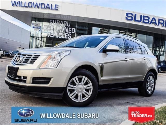 2015 Cadillac SRX Luxury | LEATHER | ONSTAR NAVI | WINTER TIRES SET (Stk: 18D11A) in Toronto - Image 1 of 23