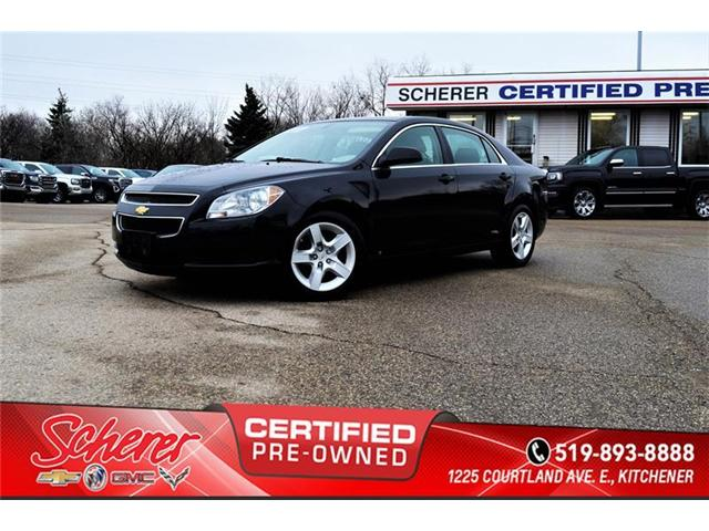 2010 Chevrolet Malibu LS (Stk: 192160A) in Kitchener - Image 1 of 9