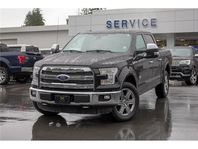 2015 Ford F-150 King Ranch (Stk: P9944A) in Surrey - Image 3 of 30