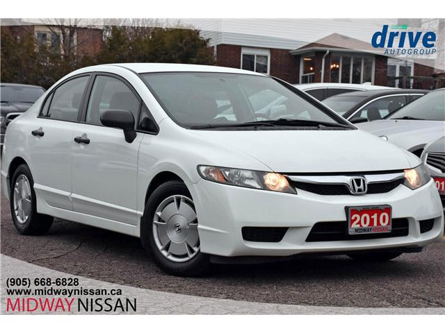2010 Honda Civic DX-G (Stk: JW349374A) in Whitby - Image 1 of 20