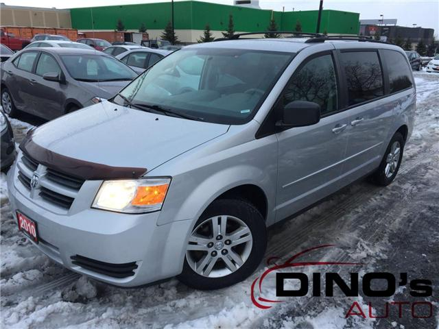 2010 Dodge Grand Caravan SE (Stk: 425704) in Orleans - Image 1 of 29
