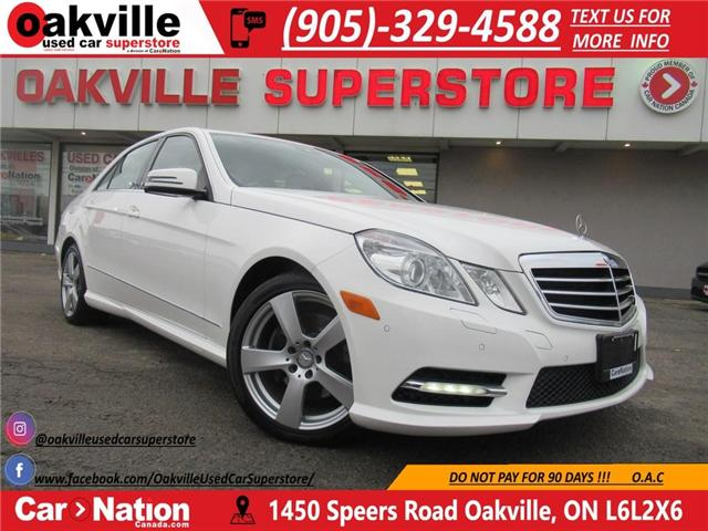 2013 Mercedes-Benz E-Class E 350 4MATIC | LOW KMS | SUNROOF | NAVI (Stk: P11634) in Oakville - Image 1 of 28