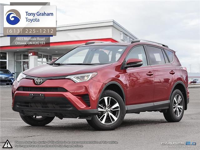 2018 Toyota RAV4 LE (Stk: U9042) in Ottawa - Image 1 of 26
