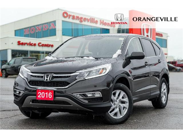 2016 Honda CR-V EX (Stk: V18357A) in Orangeville - Image 1 of 20